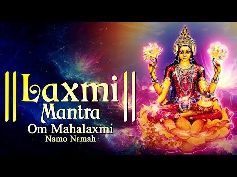 LAXMI MANTRA 108 TIMES - OM MAHALAXMI NAMO NAMAH | MOST POWERFUL CHANTING MANTRA FOR MONEY