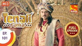 Tenali Rama - तेनाली रामा - Ep 101 - Full Episode - 24th November, 2017