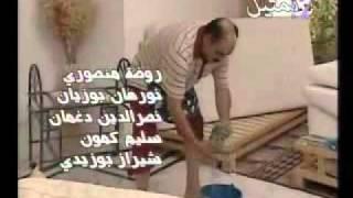 اغنية مسلسل بصوت الفنان محمد دحلاب
