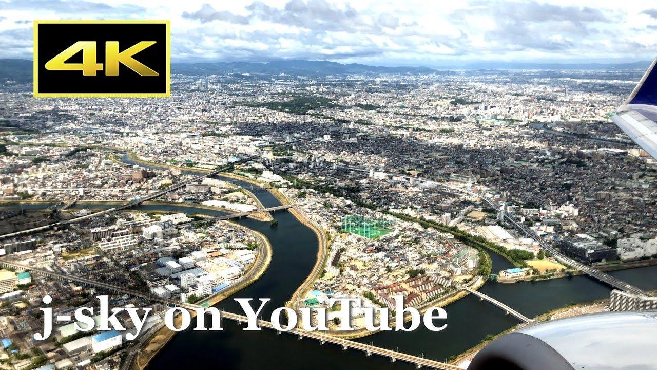 [4K] 台風接近 伊丹空港 逆ラン(14R)着陸 Osaka Itami Airport Arrival / 大阪国際空港 ANA 全日空