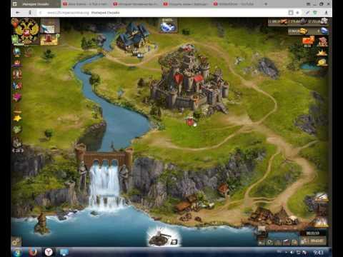 imperia online 2 видео №6