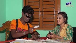 ডিজিটাল ভূয়া | মডার্ন ভাদাইমা | Digital Vua | Bangla Koutuk 2018 | Matha Nosto