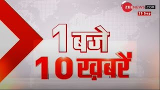 Watch Top 10 news of the hour
