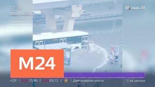 Смотреть видео Улицы Адлера затопило из-за сильного ливня - Москва 24 онлайн