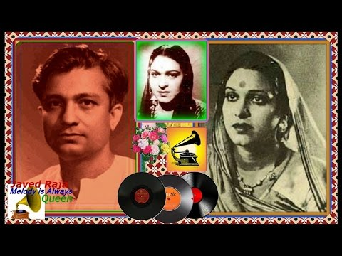 AMEER BAI & Nino Mojamdar-Film-PARISTAN-(1944)-Pal Bhar Ki Pehchan-[ First Time-Rarest Gem ]
