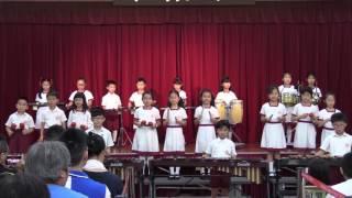 滬江小學 2016-2017家長教師會會員大會表演-節奏樂