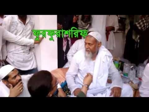 AIMA Furfura Sharif Ibrahim Siddiki, mukul roy,firhad hakim