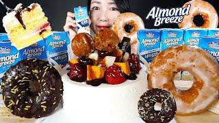 ASMR 운동후ㅋㅋㅋ아몬드브리즈 생크림케이크 던킨도넛 …