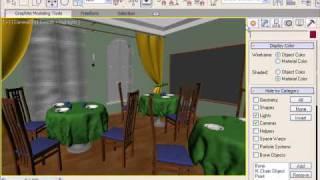 Кафе в 3D Studio Max. Введение (1/32)