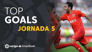 Todos los goles de la Jornada 5 de LaLiga SmartBank 2019/2020