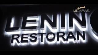 �������� ���� LeninGrad ������