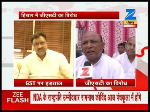 Cloth merchants on strike on Hissar against GST