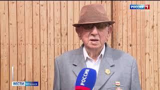 Ветеран Великой Отечественной войны Ислам Мамсуров отметил 100 летний юбилей