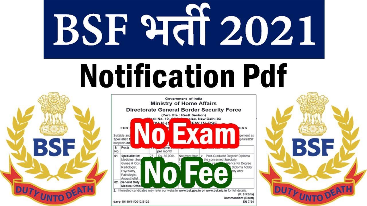 BSF में नयी भर्ती आ गयी || BSF Recruitment 2021 @ bsf.gov.in OR bsf.nic.in