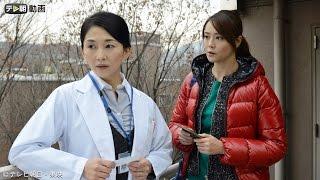 京南大学医学部教授の浜嶋朝子(渡辺梓)が、大学構内で転落死体となっ...
