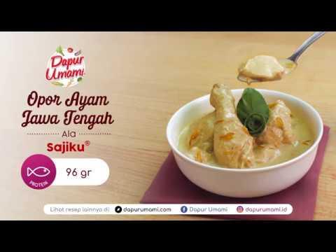Dapur Umami - Opor Ayam Jawa Tengah ala Sajiku®