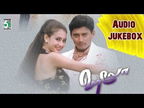 Hello Full Movie Audio Jukebox | Prashanth | Preethi