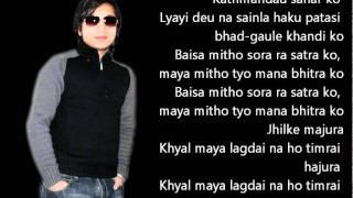 Choli Ramro Karaoke with Lyrics