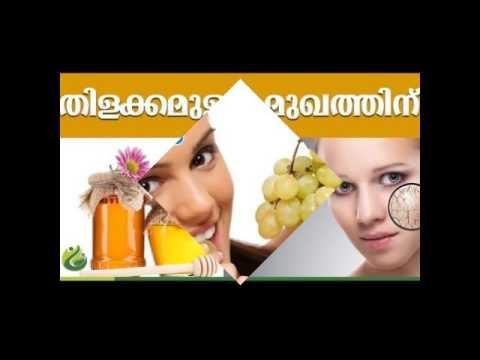 Health Tips Easy DIY Homemade Natural Face Masks for Acne Free Skin