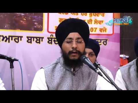 Bhai-Amarjeet-Singhji-Patialawale-At-Govindpuri-On-17-Jan-2016