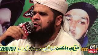 Naat / Ik Khawab Sunawan / Ya Nabi Salam Alaika / Hafiz Tasawar Attari