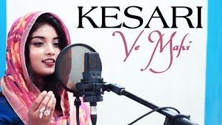 Ve Mahi - KESARI | Female Cover |bySrushti Barlewar