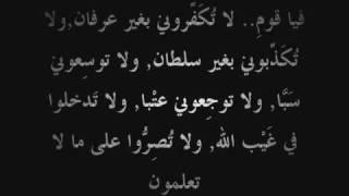 مَن هو علام القلوب, أنتم ام الله؟ - Islam Ahmadiyya