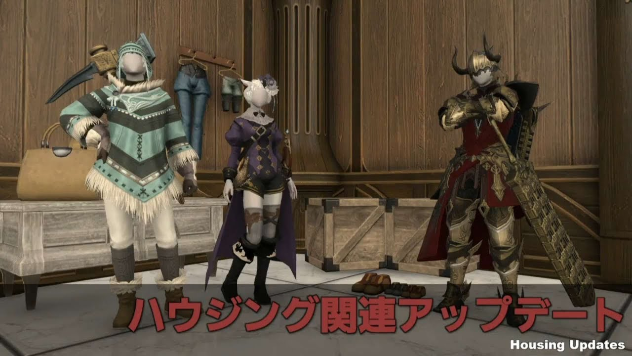 Final Fantasy XIV Update 4 4 Gets Release Date and New