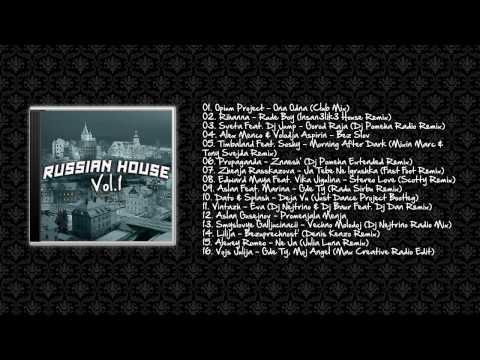 Download 08 Edward Maya Feat Vika Jigulina Stereo Love Scotty Remix