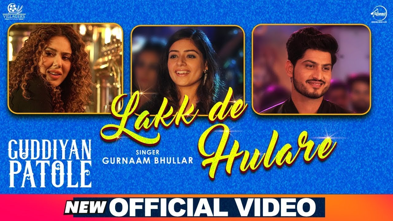 Lakk De Hulare (Official Video) | Gurnam Bhullar | Sonam Bajwa | Guddiyan Patole | Now In Cinemas