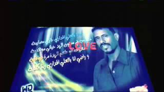 محمد النصري جديد 2016 0911396163