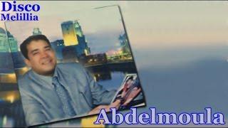 TÉLÉCHARGER AIT MENGUELLET AMMI MP3