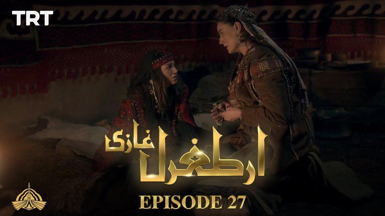 Ertugrul Ghazi Urdu | Episode 27 | Season 1