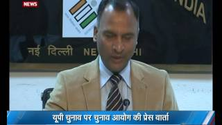 Election Commission addresses press on completion of 5th phase of UP Polls