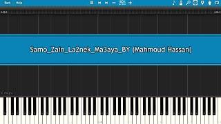 سامو زين | لأنك معايا - بيانو (SamoZain | La2nek Ma3aya (HD piano cover