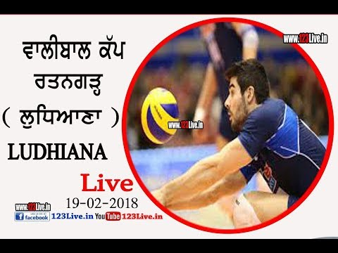 Rattangarh (Ludhiana) - volleyball Tournament