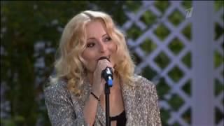 Смотреть клип Анжелика Варум - Старые Слова