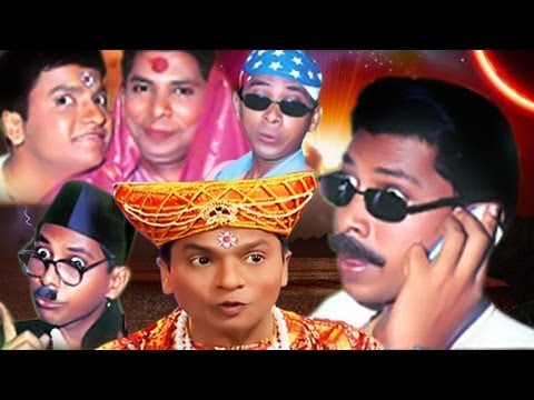 Naay No Never - Marathi Comedy Drama with Subtitles