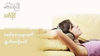 Zaw Paing -- Min Yone Par