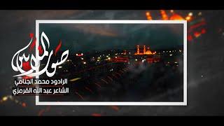 صوت الملايين   محمد الجنامي