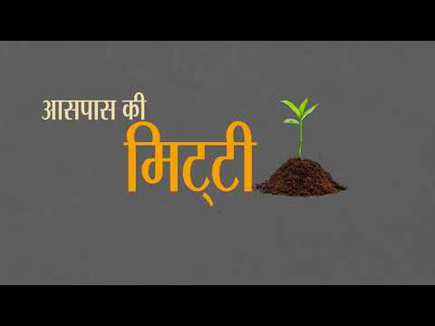 Promotional Campaign - Hindi