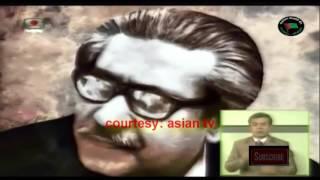Jodi Rat Pohale Shona Jeto Bangabandhu More Nai    Fakir Alomgir