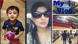 Viviana Shopping Mall Thane | My 1st Vlog | #shopping | #indianmomandbabycare