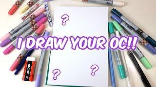 ? I Draw Your OC ? Nr.6