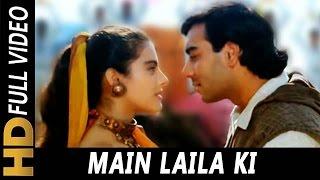 Main Laila Ki | Vinod Rathod, Sadhana Sargam | Hulchul 1995 Songs | Kajol, Ajay Devgan
