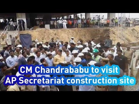 CM Chandrababu to visits AP Temporary Secretariat Construction Site - ExpressTV