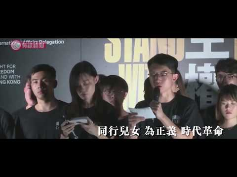 DGX -《願榮光歸香港》原版  《Glory to Hong Kong》First version (with ENG subs)