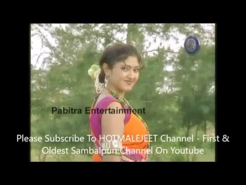 Haire Dil Beheli Gala Na - Classic Sambalpuri Hit Song