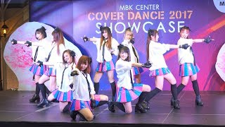 Video 171119 FMA cover AKB48 - Beginner @ MBK Cover Dance 2017 (Semi) download MP3, MP4, WEBM, AVI, FLV April 2018