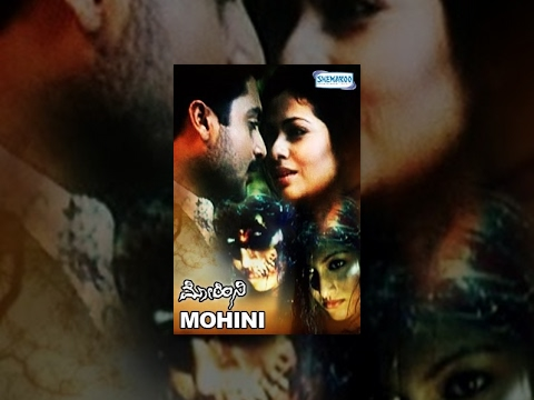 Kannada Movies Full | Mohini 9886788888 Kannada Movies Full | Kannada  Movies | Audithya, Sada